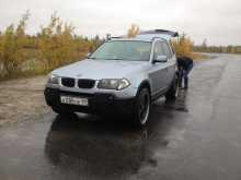 Надым X3 2004