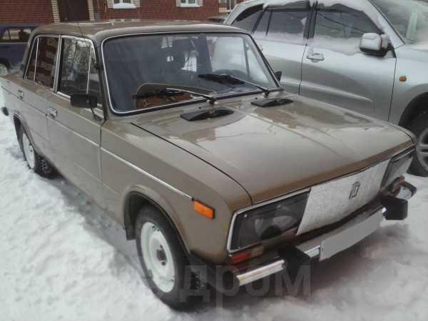Лада 2106, 1991 год, 50 000 руб.