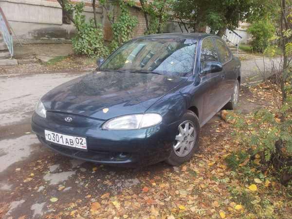 Hyundai Avante, 1997 год, 120 000 руб.