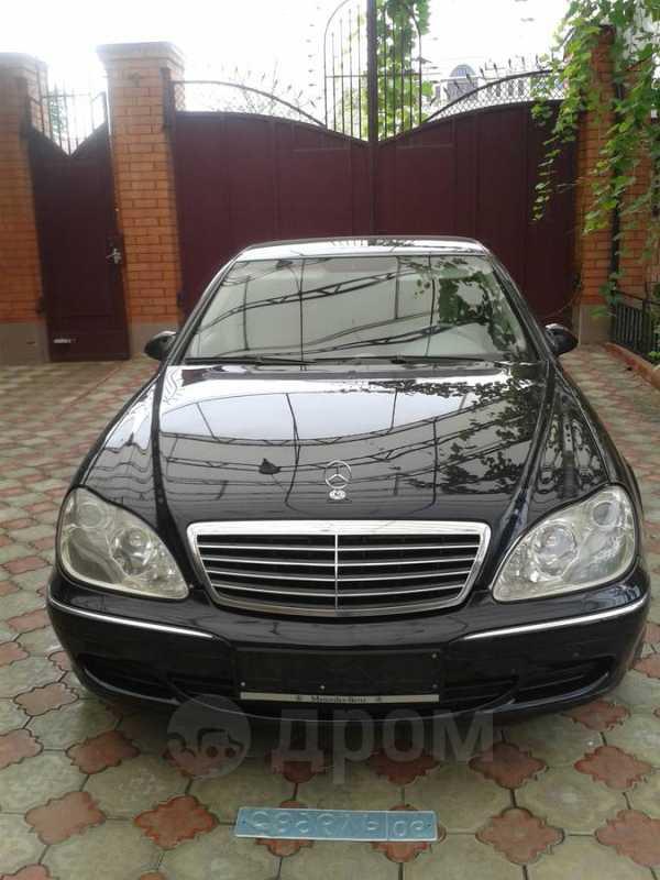 Mercedes-Benz S-Class, 2002 год, 510 000 руб.