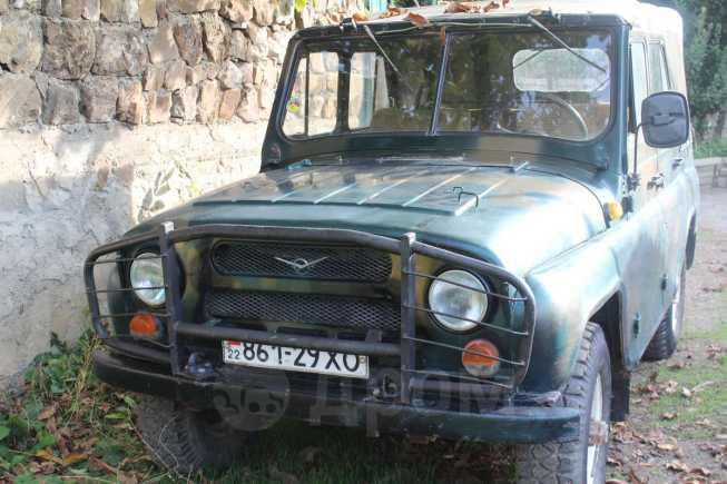 УАЗ 469, 1980 год, $1800