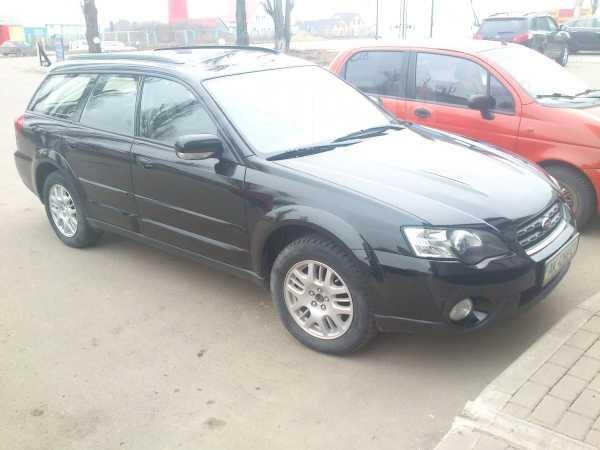 Subaru Outback, 2004 год, 763 022 руб.