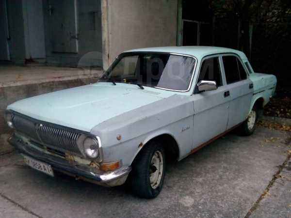 ГАЗ Волга, 1990 год, 41 086 руб.