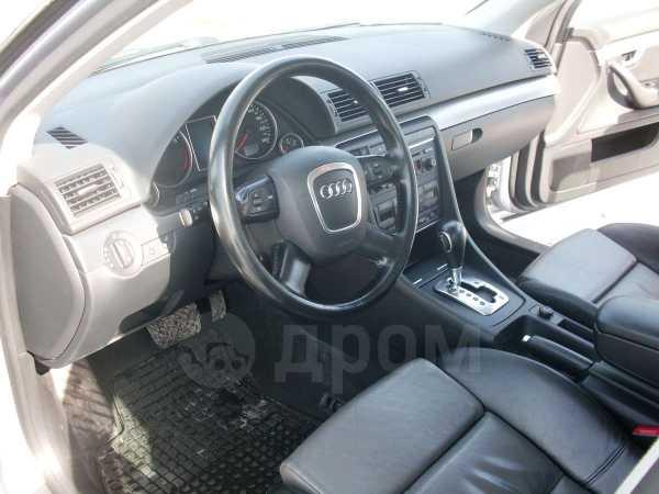 Audi A4, 2005 год, 470 000 руб.