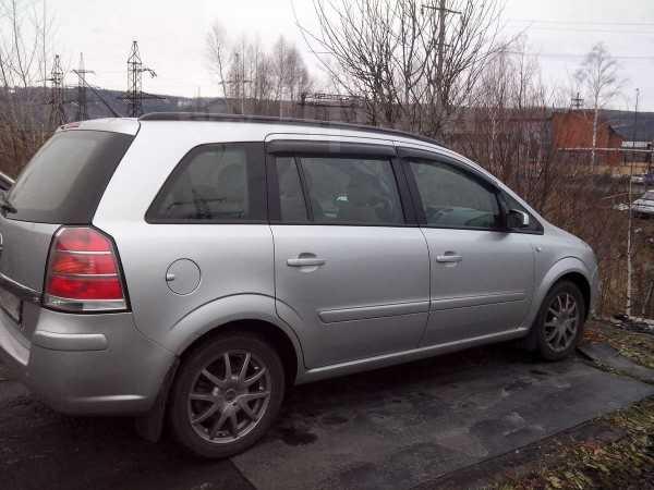 Opel Zafira, 2006 год, 425 000 руб.