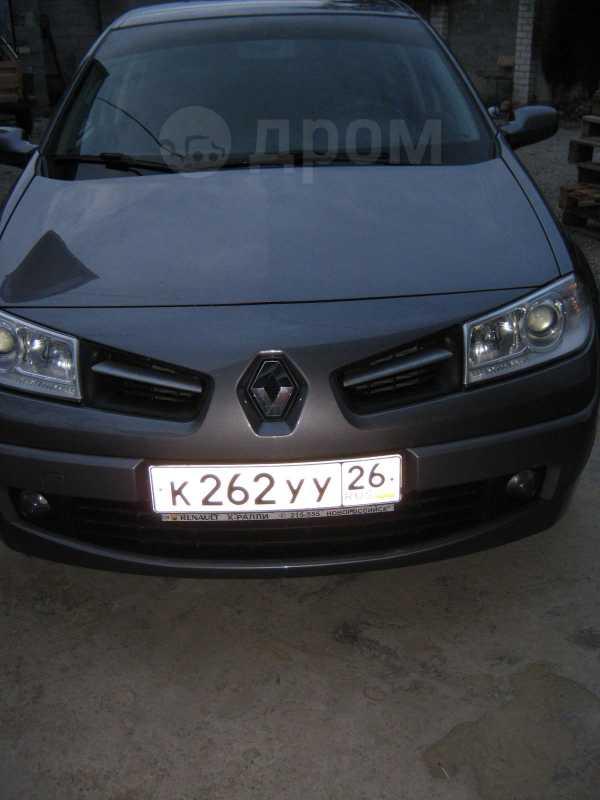 Renault Megane, 2008 год, 430 000 руб.