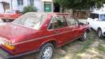 Audi 100, 1981 год, 53 000 руб.
