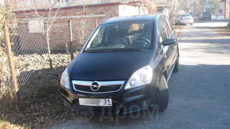 Opel Zafira, 2007 год, 395 000 руб.