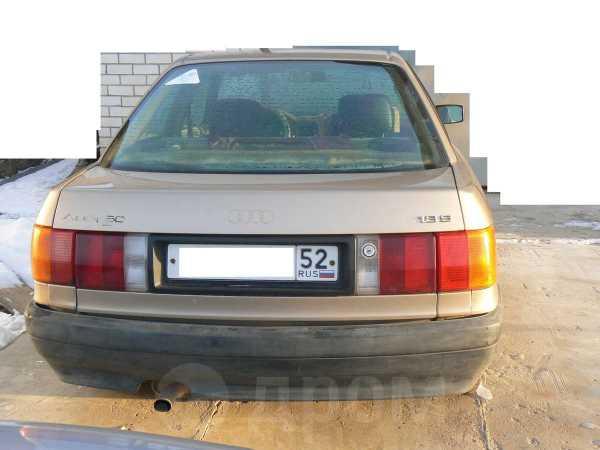 Audi 80, 1987 год, 120 000 руб.