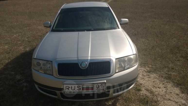 Skoda Superb, 2003 год, 420 000 руб.