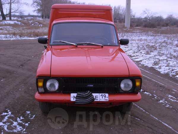 ИЖ 2715, 1994 год, 47 000 руб.