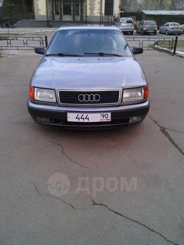 Audi 100, 1993 год, 150 000 руб.