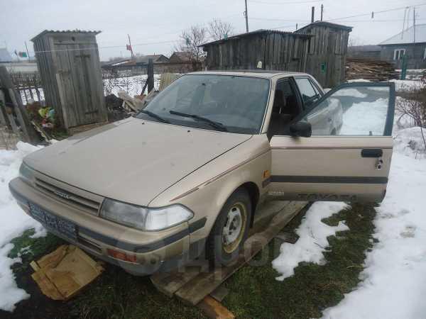 Toyota Carina II, 1989 год, 75 000 руб.