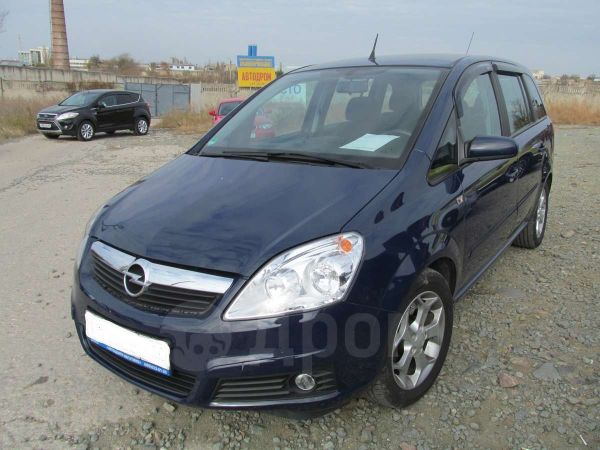 Opel Zafira, 2007 год, 716 067 руб.