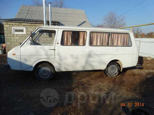 Прочие авто Россия и СНГ, 1991 год, 35 000 руб.