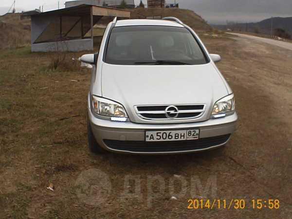 Opel Zafira, 2005 год, $8000