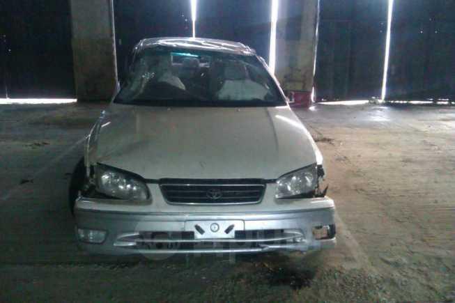 Toyota Camry, 1999 год, 50 000 руб.