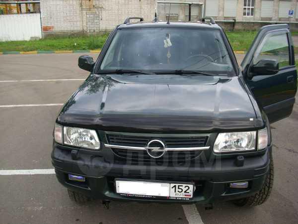 Opel Frontera, 2001 год, 270 000 руб.