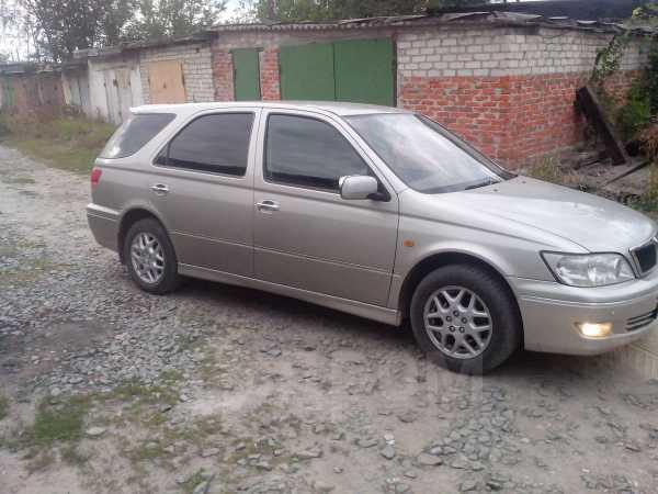 Toyota Vista Ardeo, 2001 год, 275 000 руб.