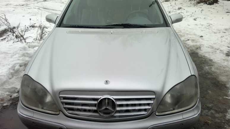 Mercedes-Benz S-Class, 2001 год, 500 000 руб.
