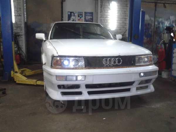Audi Coupe, 1989 год, 140 000 руб.