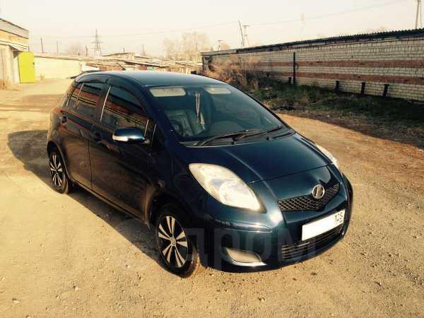 Toyota Vitz, 2008 год, 269 000 руб.