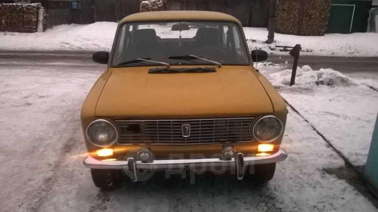 Лада 2101, 1980 год, 23 000 руб.