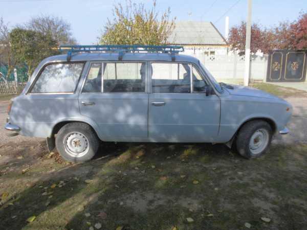 Лада 2102, 1974 год, 45 000 руб.