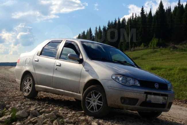 Fiat Albea, 2008 год, 275 000 руб.