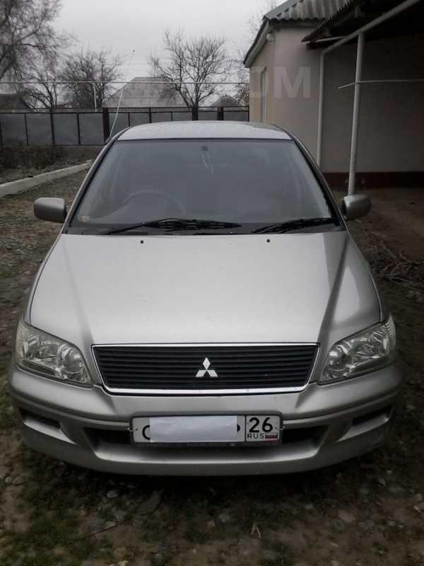 Mitsubishi Lancer, 2001 год, 210 000 руб.