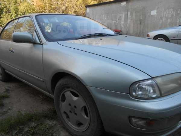 Nissan Presea, 1998 год, 138 000 руб.