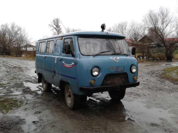 УАЗ Буханка, 1999 год, 180 000 руб.