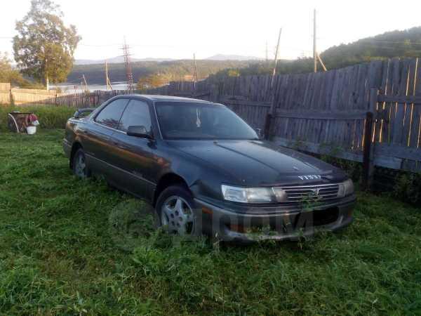 Toyota Vista, 1994 год, 55 000 руб.