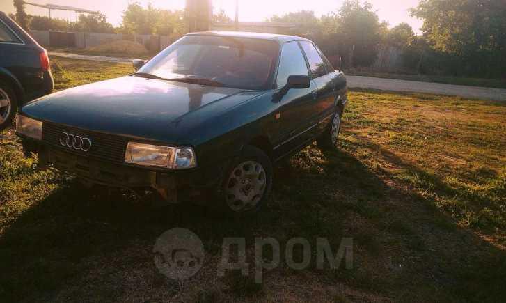 Audi 90, 1991 год, 75 000 руб.
