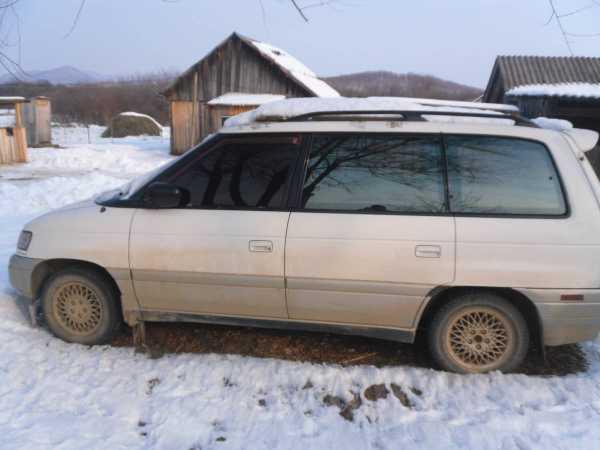 Mazda MPV, 1996 год, 90 000 руб.