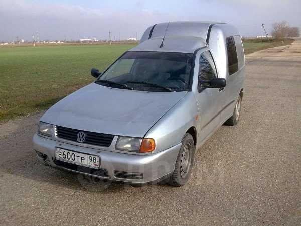 Volkswagen Caddy, 1998 год, $2500