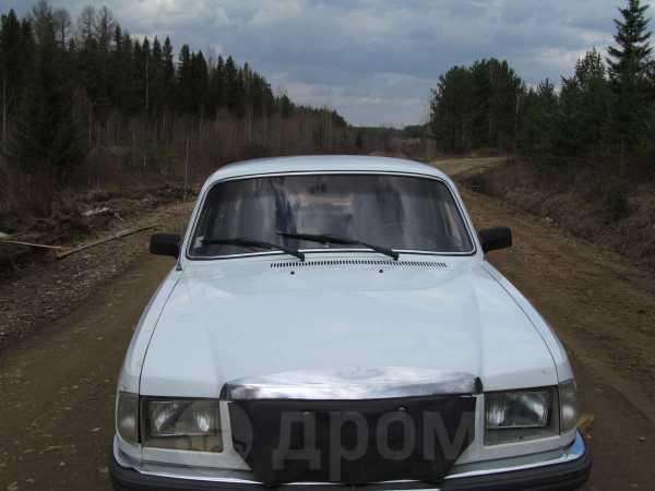 ГАЗ Волга, 1999 год, 65 000 руб.