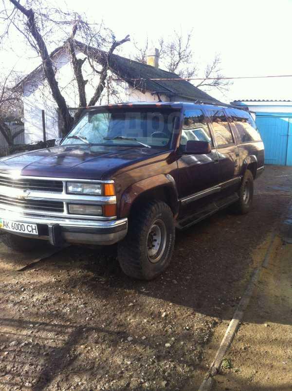 Chevrolet Suburban, 1995 год, 600 000 руб.