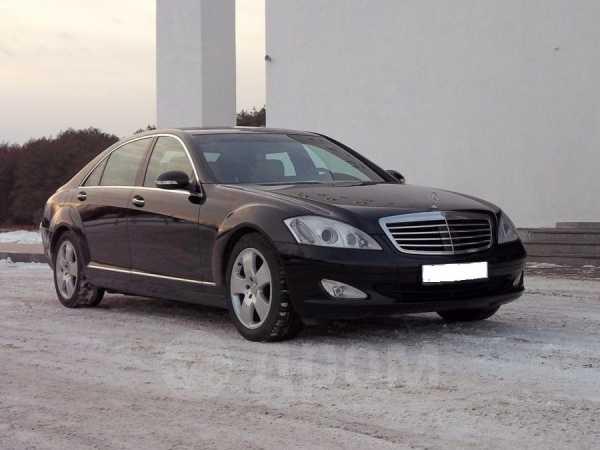 Mercedes-Benz S-Class, 2009 год, 1 400 000 руб.