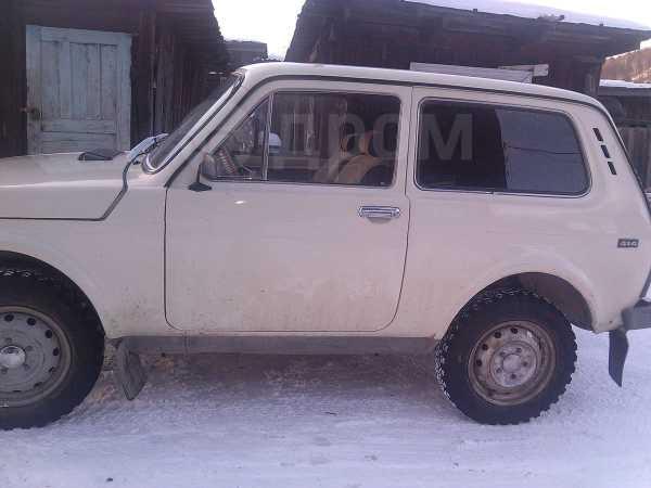 Лада 4x4 2121 Нива, 1995 год, 135 000 руб.