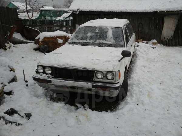 Toyota Crown, 1992 год, 79 000 руб.
