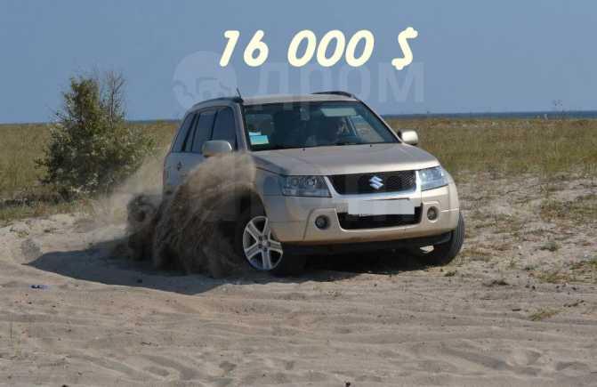 Suzuki Grand Vitara, 2008 год, $16000