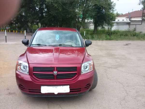 Dodge Caliber, 2007 год, 425 900 руб.