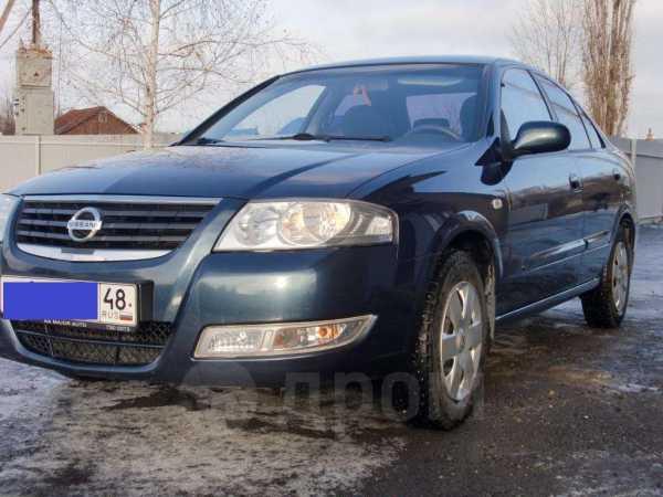 Nissan Almera Classic, 2008 год, 375 000 руб.