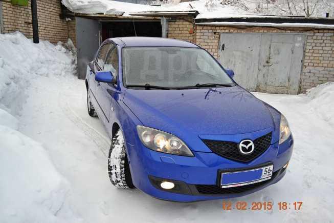 Mazda Mazda3, 2006 год, 357 000 руб.
