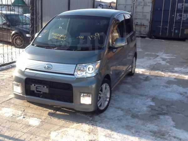 Daihatsu Move, 2010 год, 270 000 руб.