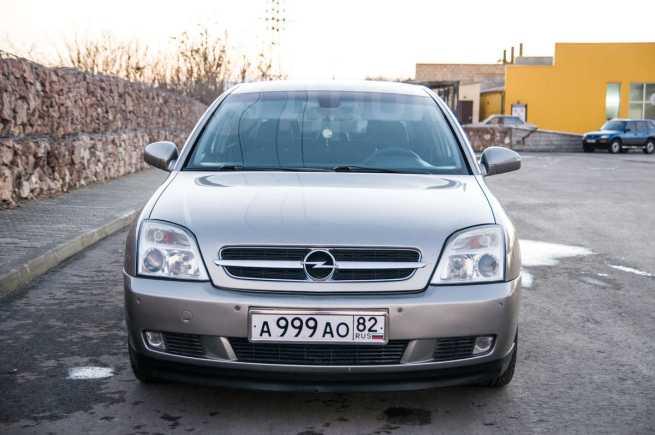 Opel Vectra, 2003 год, $8500