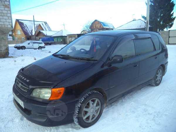Toyota Ipsum, 2001 год, 355 000 руб.