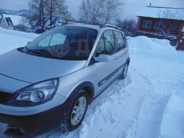 Renault Scenic, 2007 год, 380 000 руб.