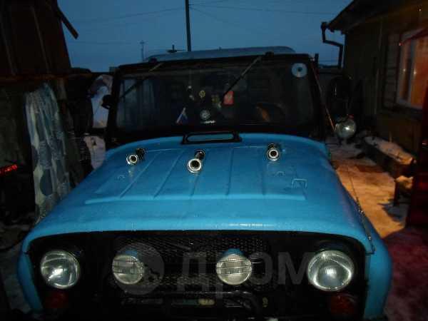 УАЗ 469, 1996 год, 90 000 руб.
